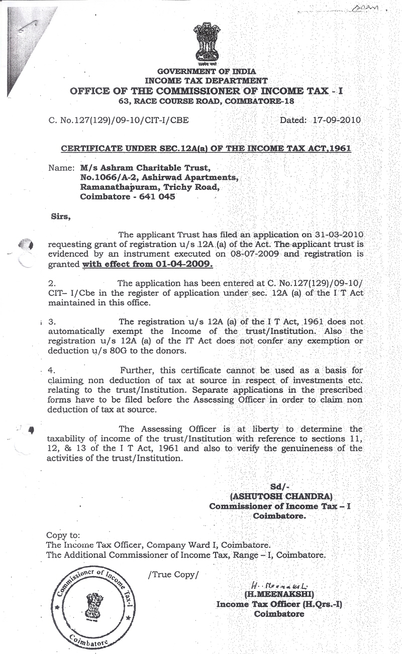Certificate under sec12a 1betcityfo Images